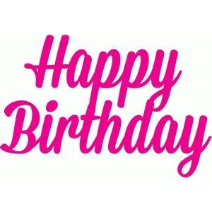 Essay on birthday celebration of my friend